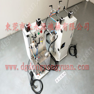 SCHULER高速冲床喷油机 东永源油雾喷油系统