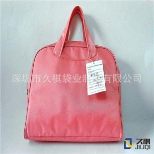 广告促销手提商务包 男女通用商务包 商务包工厂专业生产