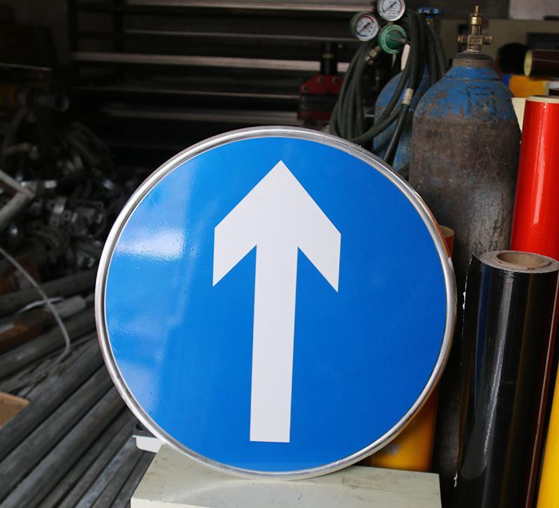 交通标牌定制 铝制交通指示标志批发热卖 厂家直销直行路指示牌