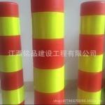 铭品75cm警示柱PU聚氨酯弹力柱警示防