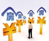 泰州兴化房产抵押贷款哪家银行好办