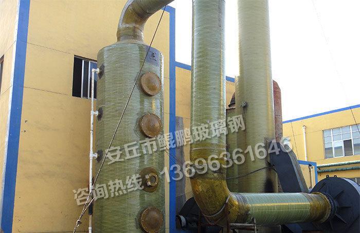 山东安丘鲲鹏玻璃钢有限公司锅炉脱硫塔及烟道