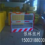 供应美炫1.2米高河南建筑工地基坑临边孔洞防护栏厂家