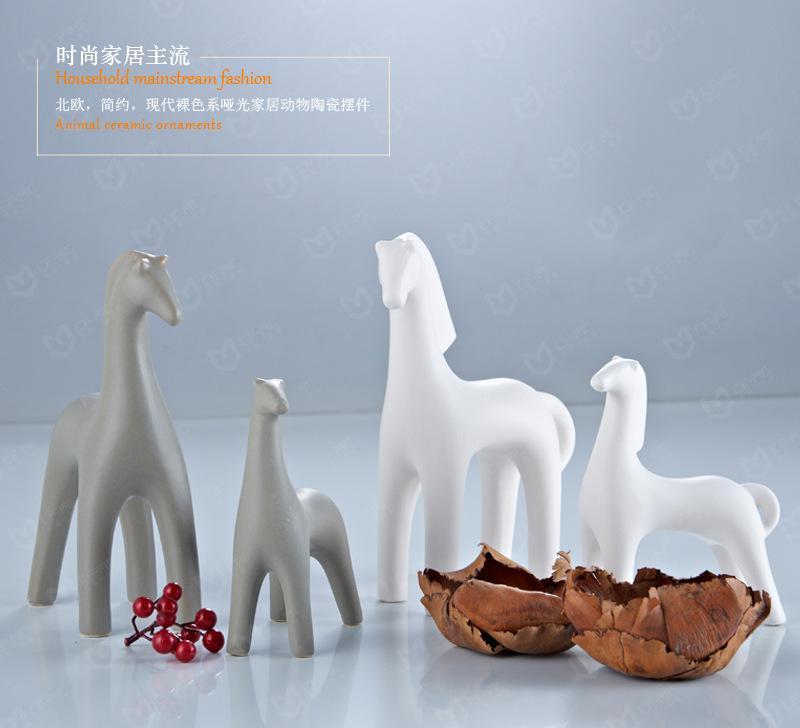 陶瓷工艺品 创意家居装饰小动物 小摆设 小马儿小礼品