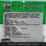 江翁鱼饵低价批发红虫粉,浓腥添加饵