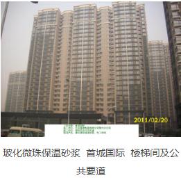 北京 纤维喷涂吸声隔音工程价格