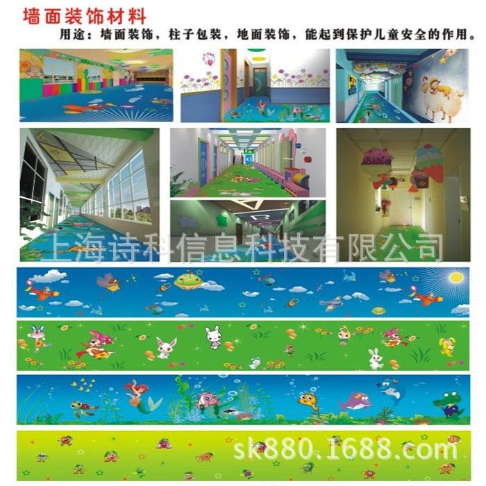 幼儿园教室布置 软包柱子 装饰栅栏保护墙