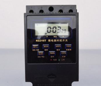 10(a) 产品认证 ccc 加工定制 是 购买需知 kg316t微电脑时控开关电铃