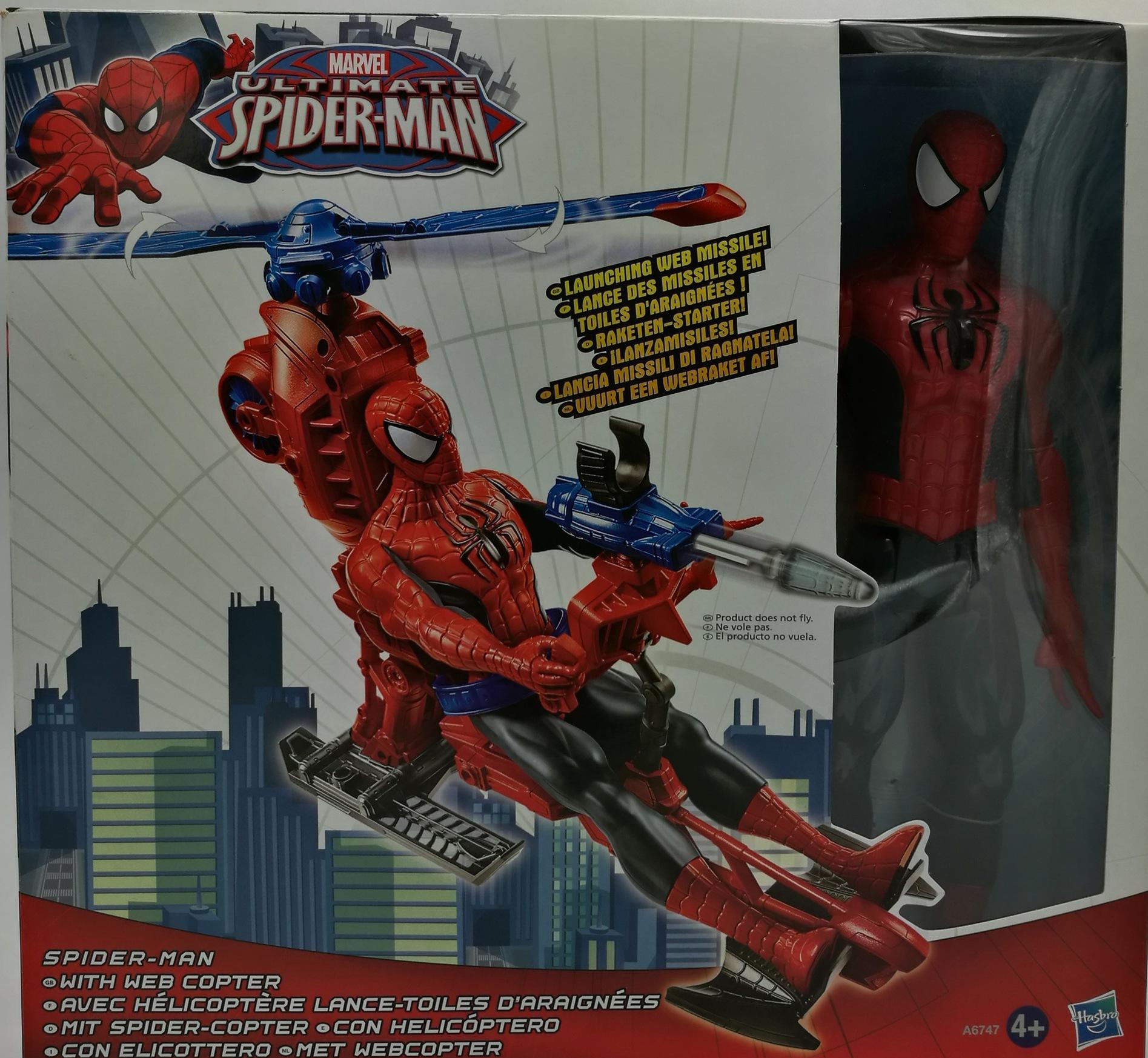 蜘蛛侠立体纸工手工制作