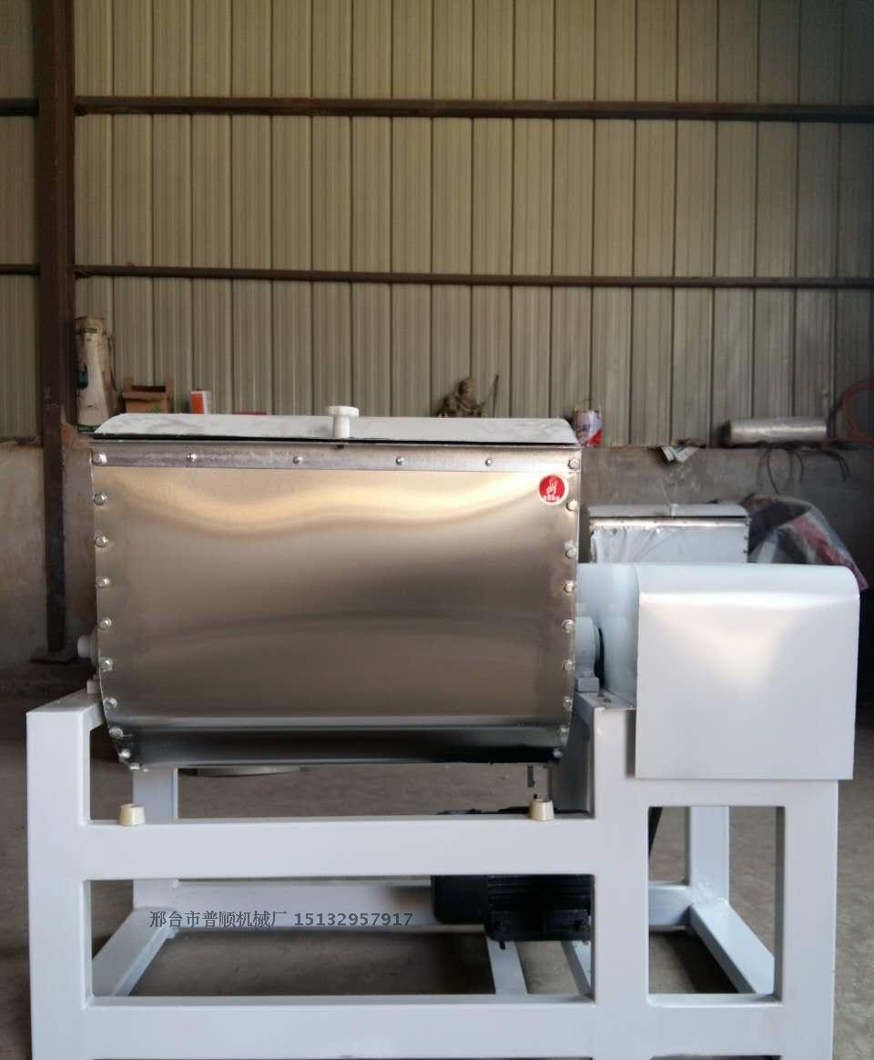 厂家直销 不锈钢全自动和面机 搅拌机 揉面机 面粉机商用