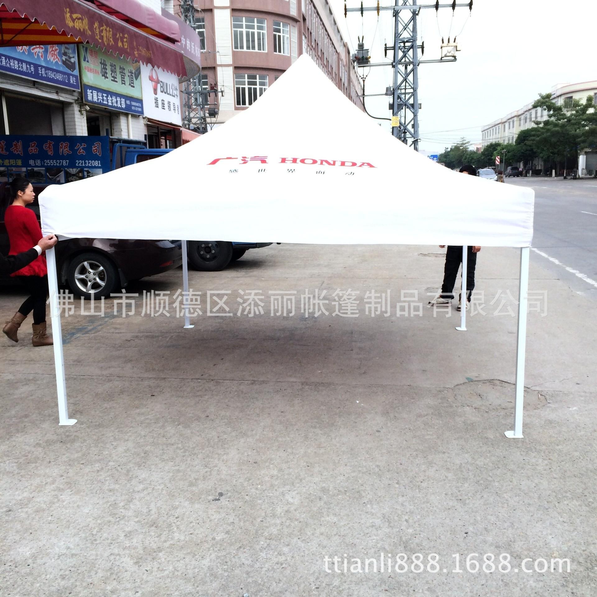 厂家直销 供应加强40方管折叠帐篷 广告