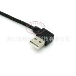 USB-A公彎頭(右彎)對A母延長線 U