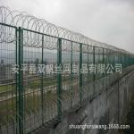 高速公路护栏网  铁路护栏网  围栏网厂