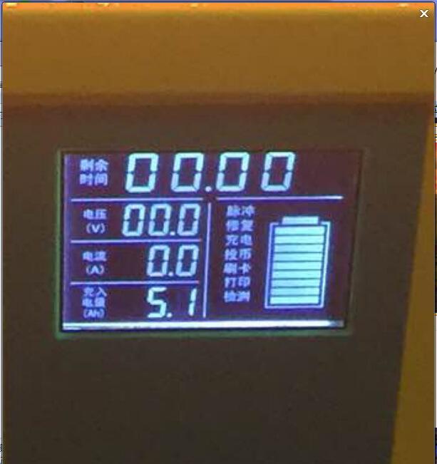 lcd液晶屏 电动车充电站使用的显示屏,高效充电清楚显示