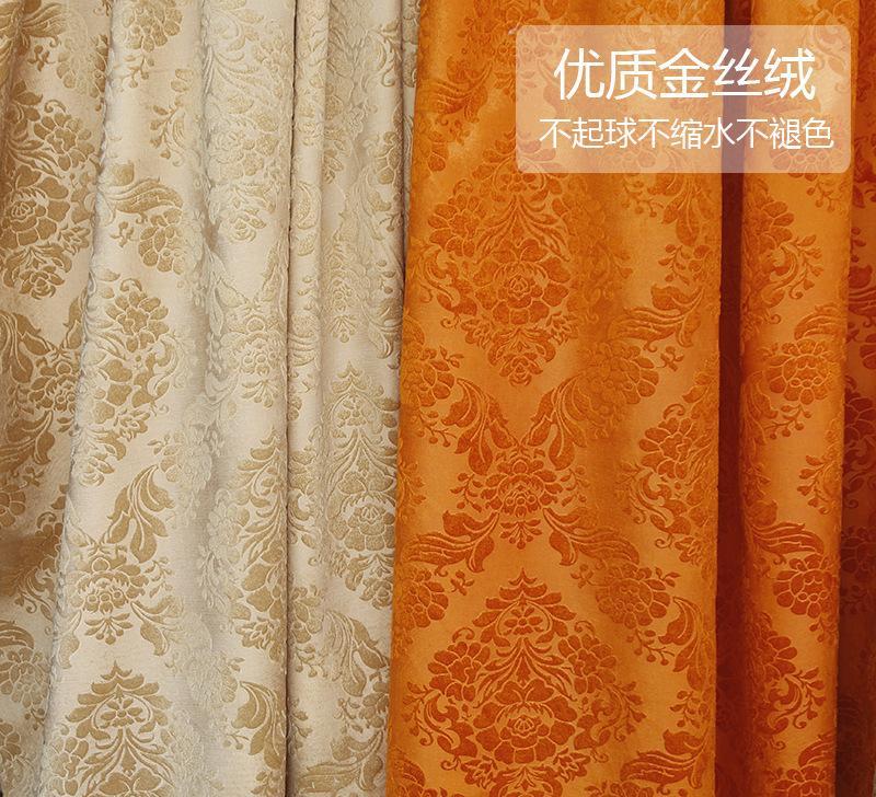 高档金丝绒欧式绒布沙发布料软包窗帘椅套抱枕沙发套面料现货批发