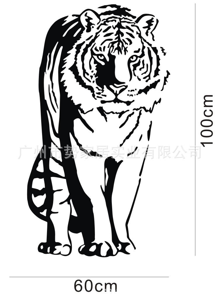 动物类 森林之王 雄虎 0080