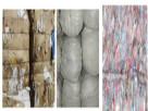 长期供应废料回收打包机 工业用电废纸箱液压打包机