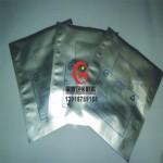 青岛尼龙真空铝箔袋