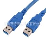 USB3.0公對公線 USB3.0數據線