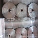 现货供应  不锈钢窗纱 不锈钢网 304