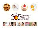 北斗设计专业生产销售广州品牌策划公司,品牌策划市场前景值得您