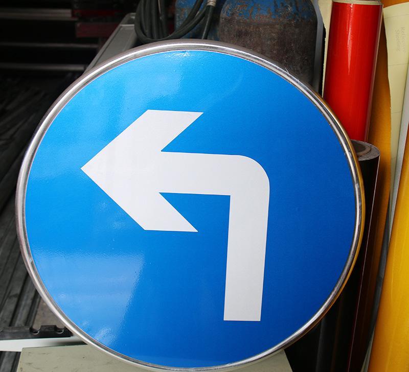 交通标牌定制 交通指示标志批发热卖 厂家直销左转路指示牌