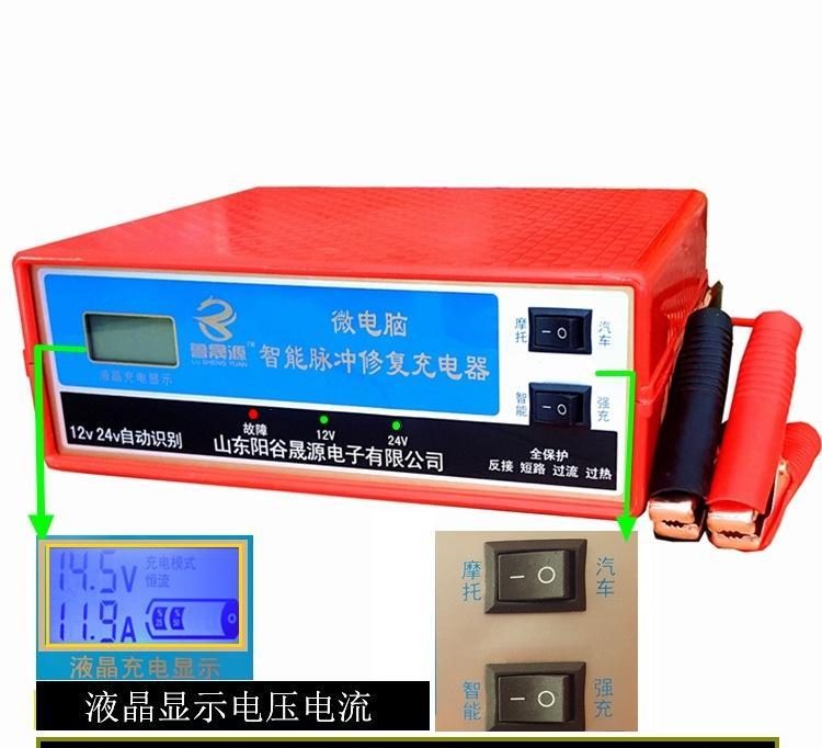需要的电流也是非常的小,电路板没有温度,充电器识别到以后就会按电瓶