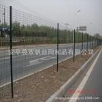 厂家批发荷兰网 养殖围栏网 防护圈地围网