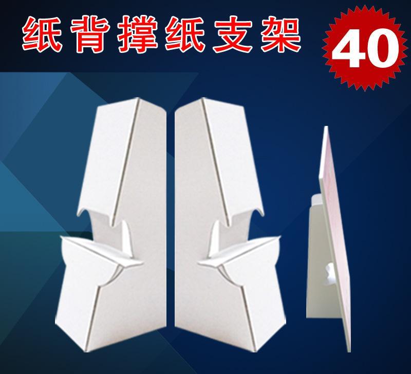 蝴蝶纸支架 kt板支架广                   产地:广东广州 制作方法