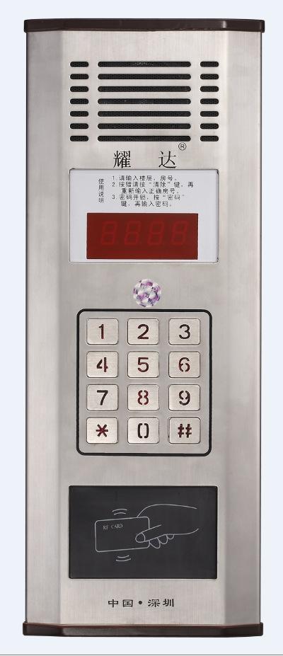 耀达数码矩阵式五线id刷卡主机,耀达非可