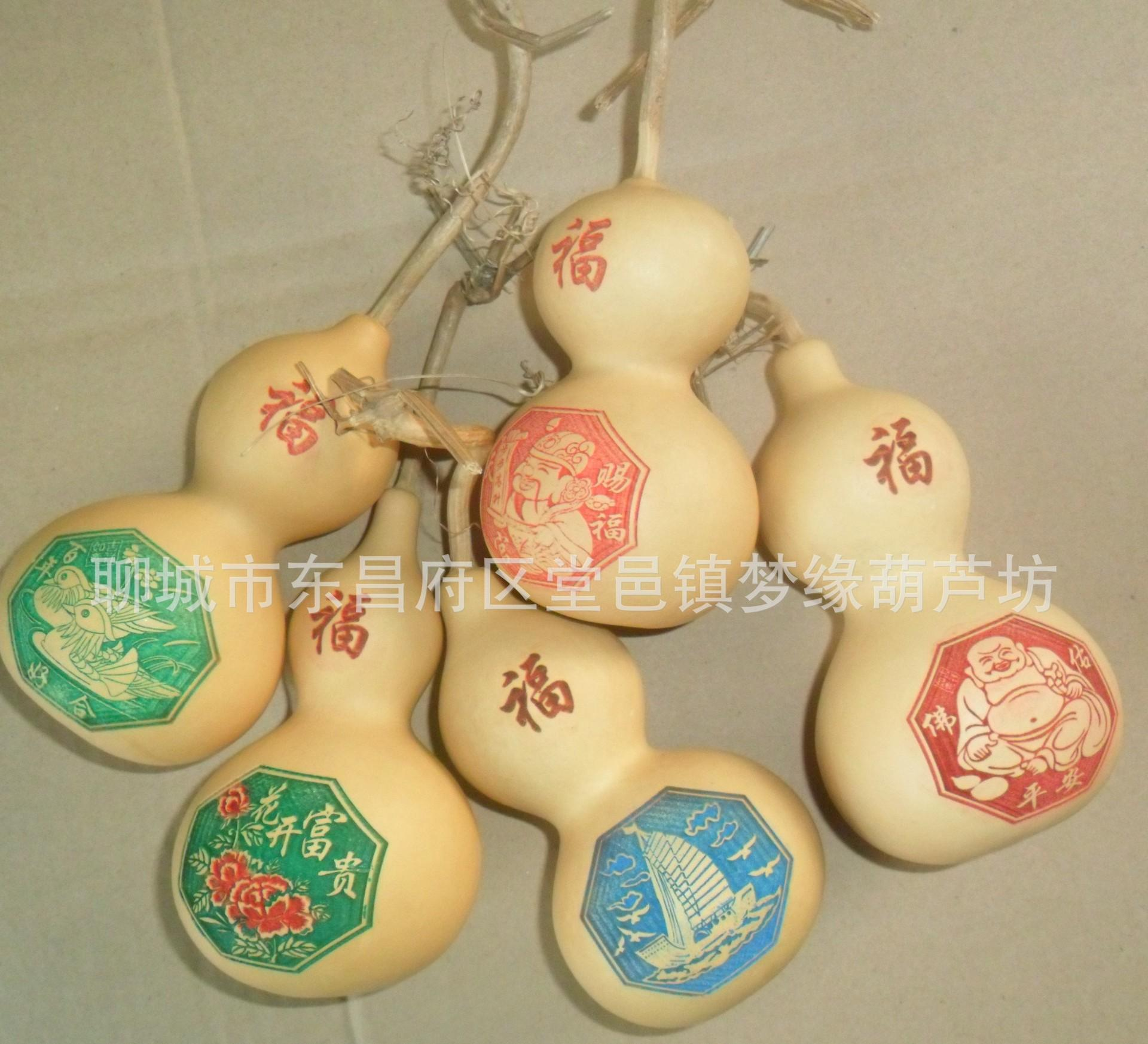 精品雕刻葫芦精美吉祥图案白皮葫芦