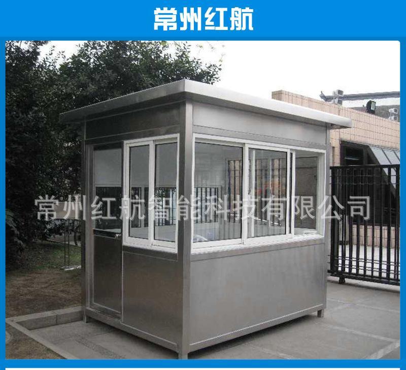 长期批发 移动欧式岗亭 钢结构 玻璃售货亭 小区活动岗亭