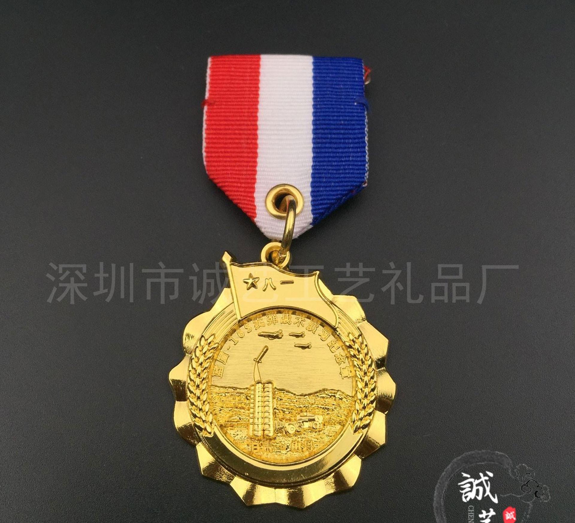 金属徽章定做胸章定制胸牌班徽勋章校徽八一勋章定做纪念币定做