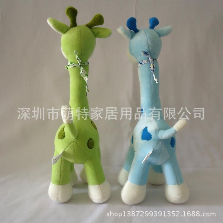 定做长颈鹿公仔 新款长颈鹿 加工森林动物 广东毛绒玩具厂家