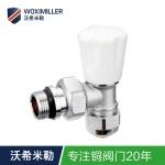 沃希米勒  【二十年品牌】 自動溫控閥(