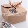 厂家批发定做烘焙包装饼干盒 喜糖纸盒 节