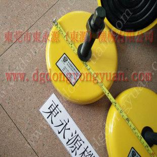 减震质量好的 冲床避震器,阻尼气垫减震器 找东永源