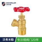 廠家定做 鍛壓黃銅角式截止閥 鍋爐專用閥
