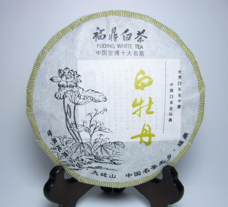 茶饼的包装方法图解