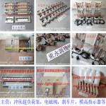 协易高速电机铁芯冲片涂油机 冲压厂不同油品集中供油机