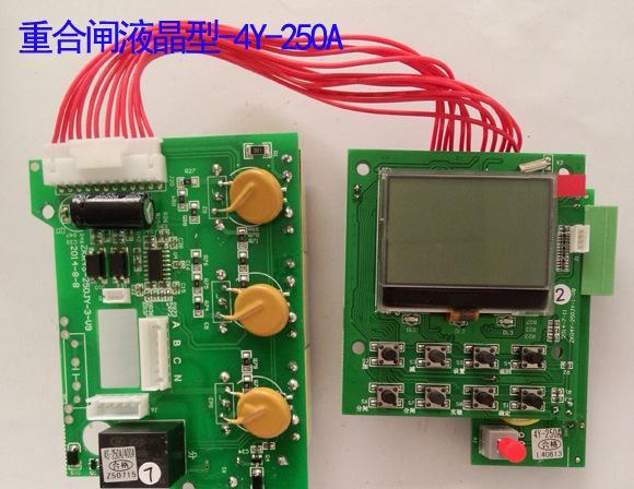 1、产品概述    本公司生产控制器选用高精度集成32位MCU芯片控制,具有12位高精度快速A/D实时数据采样,实现多功能保护于一体。产品集过欠压保护(包括电源侧缺相、失压、断零)、过电流保护(具有电流自生电功能)、短路延时保护、短路瞬时保护、剩余电流保护(带谐波干扰剔除功能)、在线实时监测显示、可选择自动重合闸、RS-485通讯(支持DL/T 645-2007多功能电表通信协议或Modbus-RTU协议)、DI/O可编程远程控制分合闸、多条故障记录查询、512次以上剩余电流运行记录、开关月运行数据记