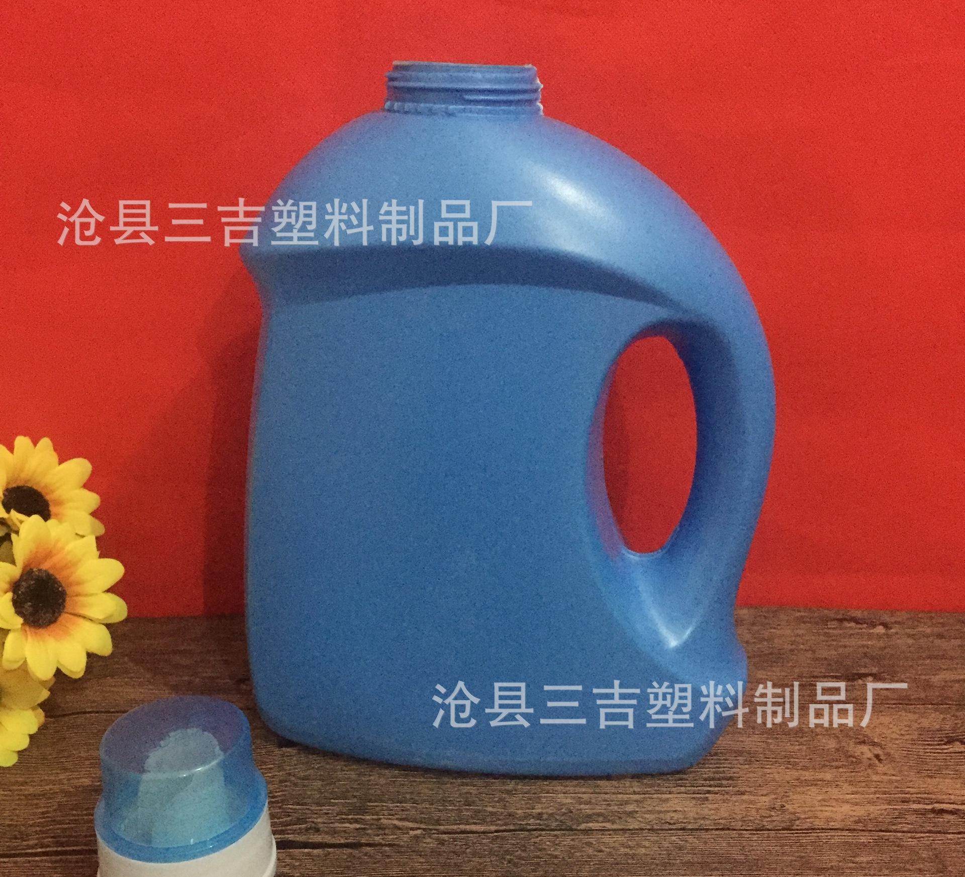 厂家直销 3l洗衣液瓶子 3公斤 3kg