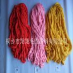 仿羊化纤毛条 彩色化纤手工编织 戳戳乐毛