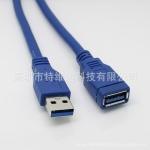 1.5米 USB3.0公對母延長線 US