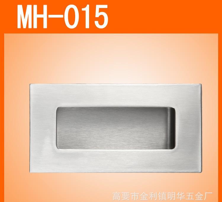 mh-015 不锈钢暗藏拉手 嵌入式拉手 浴室拉手推拉门窗图片