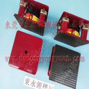 有效减震的 四楼设备防震脚,强力双面胶模切机避震器 选东永源