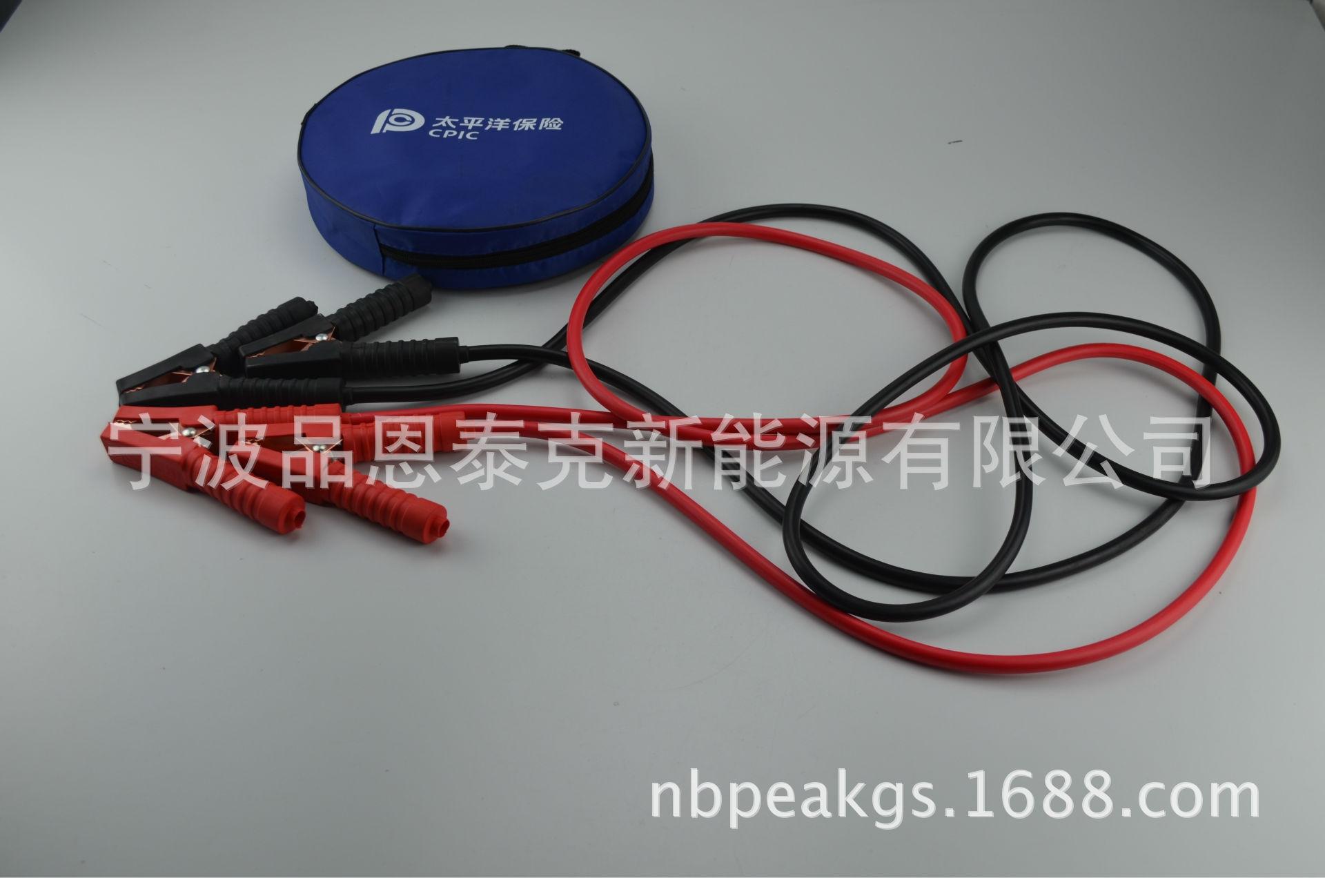 16mm2汽车高电流点火线/电瓶连接线