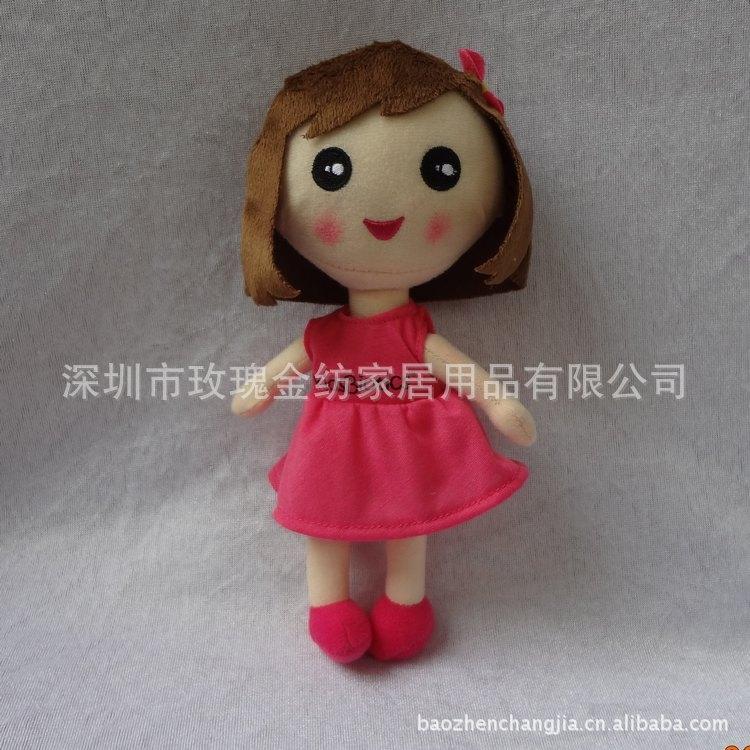 厂家定制加工 中国娃娃毛绒玩具 可爱娃娃玩具 男孩公仔礼品玩具