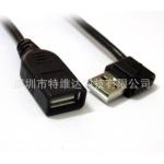 USB-A公(右彎)對A母延長線 25C