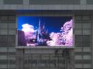 led顯示屏質量可靠|浩普顯示led戶外廣告屏服務更完善